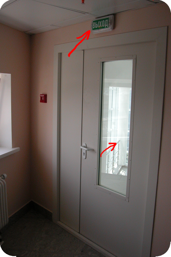 установить железную входную дверь на лестницую клетку
